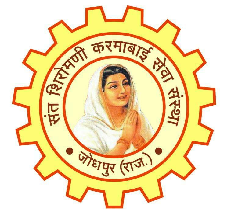 Sant Shiromani Karmabai Seva Sansthan